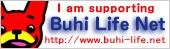 link-bln3.png